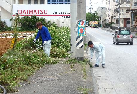県道ボランティア風景